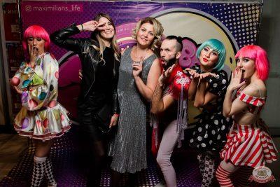 «Дыхание ночи»: Bubble Gum, 3 августа 2019 - Ресторан «Максимилианс» Уфа - 6