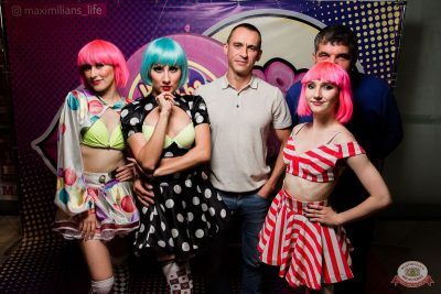 «Дыхание ночи»: Bubble Gum, 3 августа 2019 - Ресторан «Максимилианс» Уфа - 7