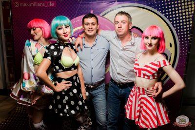 «Дыхание ночи»: Bubble Gum, 3 августа 2019 - Ресторан «Максимилианс» Уфа - 8