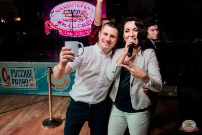 Вечеринка «Русского Радио» «Для своих», 16 августа 2019 - Ресторан «Максимилианс» Уфа - 21