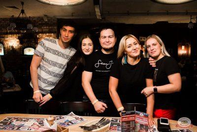 Вечеринка «Русского Радио» «Для своих», 16 августа 2019 - Ресторан «Максимилианс» Уфа - 33