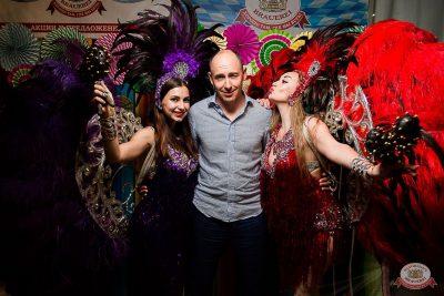 «Дыхание ночи»: Latino fiesta, 17 августа 2019 - Ресторан «Максимилианс» Уфа - 1
