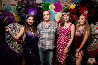 «Дыхание ночи»: Latino fiesta, 17 августа 2019 - Ресторан «Максимилианс» Уфа - 10