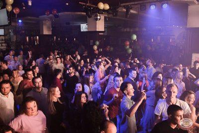 «Дыхание ночи»: Latino fiesta, 17 августа 2019 - Ресторан «Максимилианс» Уфа - 16