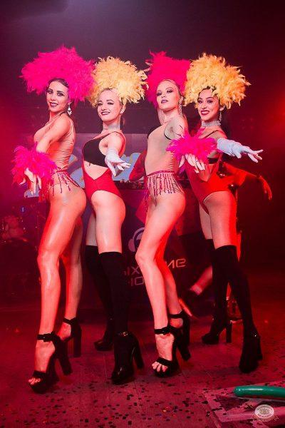 «Дыхание ночи»: Latino fiesta, 17 августа 2019 - Ресторан «Максимилианс» Уфа - 17