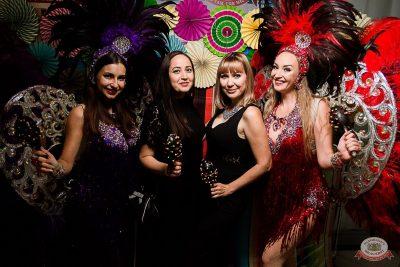 «Дыхание ночи»: Latino fiesta, 17 августа 2019 - Ресторан «Максимилианс» Уфа - 2