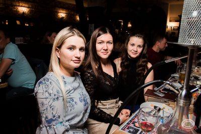 «Дыхание ночи»: Latino fiesta, 17 августа 2019 - Ресторан «Максимилианс» Уфа - 20
