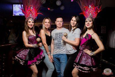 «Дыхание ночи»: Latino fiesta, 17 августа 2019 - Ресторан «Максимилианс» Уфа - 22