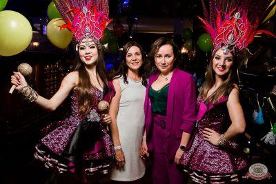 «Дыхание ночи»: Latino fiesta, 17 августа 2019 - Ресторан «Максимилианс» Уфа - 26