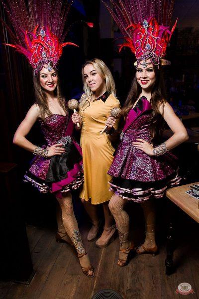 «Дыхание ночи»: Latino fiesta, 17 августа 2019 - Ресторан «Максимилианс» Уфа - 27