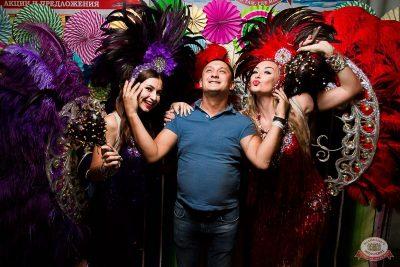 «Дыхание ночи»: Latino fiesta, 17 августа 2019 - Ресторан «Максимилианс» Уфа - 3