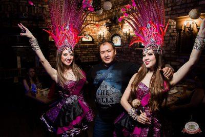 «Дыхание ночи»: Latino fiesta, 17 августа 2019 - Ресторан «Максимилианс» Уфа - 30