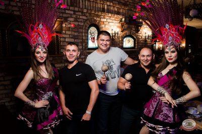 «Дыхание ночи»: Latino fiesta, 17 августа 2019 - Ресторан «Максимилианс» Уфа - 31