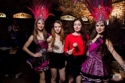 «Дыхание ночи»: Latino fiesta, 17 августа 2019 - Ресторан «Максимилианс» Уфа - 32