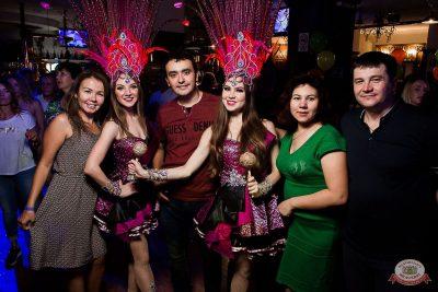 «Дыхание ночи»: Latino fiesta, 17 августа 2019 - Ресторан «Максимилианс» Уфа - 35