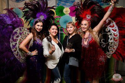 «Дыхание ночи»: Latino fiesta, 17 августа 2019 - Ресторан «Максимилианс» Уфа - 5