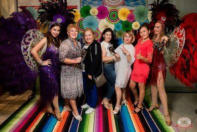 «Дыхание ночи»: Latino fiesta, 17 августа 2019 - Ресторан «Максимилианс» Уфа - 6