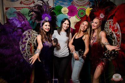 «Дыхание ночи»: Latino fiesta, 17 августа 2019 - Ресторан «Максимилианс» Уфа - 7