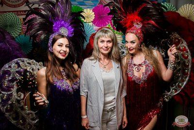 «Дыхание ночи»: Latino fiesta, 17 августа 2019 - Ресторан «Максимилианс» Уфа - 9