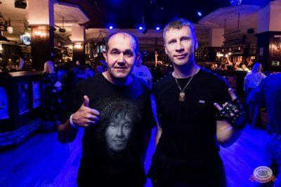 Владимир Кузьмин, 21 августа 2019 - Ресторан «Максимилианс» Уфа - 14