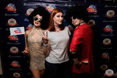 «Танцуй в стиле Диско» от «Авторадио», 24 августа 2019 - Ресторан «Максимилианс» Уфа - 1