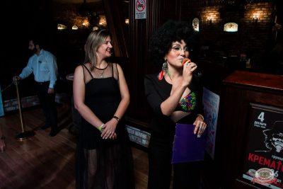 «Танцуй в стиле Диско» от «Авторадио», 24 августа 2019 - Ресторан «Максимилианс» Уфа - 10