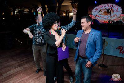«Танцуй в стиле Диско» от «Авторадио», 24 августа 2019 - Ресторан «Максимилианс» Уфа - 11