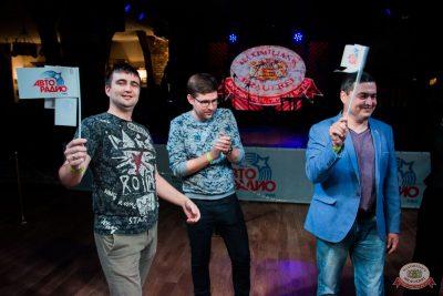 «Танцуй в стиле Диско» от «Авторадио», 24 августа 2019 - Ресторан «Максимилианс» Уфа - 12