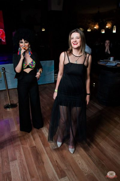«Танцуй в стиле Диско» от «Авторадио», 24 августа 2019 - Ресторан «Максимилианс» Уфа - 13