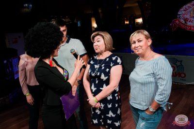 «Танцуй в стиле Диско» от «Авторадио», 24 августа 2019 - Ресторан «Максимилианс» Уфа - 15