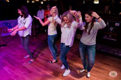 «Танцуй в стиле Диско» от «Авторадио», 24 августа 2019 - Ресторан «Максимилианс» Уфа - 17