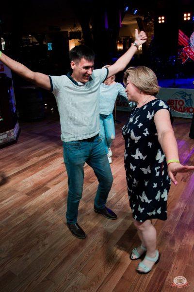 «Танцуй в стиле Диско» от «Авторадио», 24 августа 2019 - Ресторан «Максимилианс» Уфа - 19