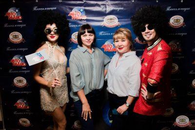 «Танцуй в стиле Диско» от «Авторадио», 24 августа 2019 - Ресторан «Максимилианс» Уфа - 2