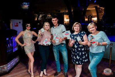 «Танцуй в стиле Диско» от «Авторадио», 24 августа 2019 - Ресторан «Максимилианс» Уфа - 22