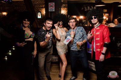 «Танцуй в стиле Диско» от «Авторадио», 24 августа 2019 - Ресторан «Максимилианс» Уфа - 26