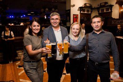 «Танцуй в стиле Диско» от «Авторадио», 24 августа 2019 - Ресторан «Максимилианс» Уфа - 3