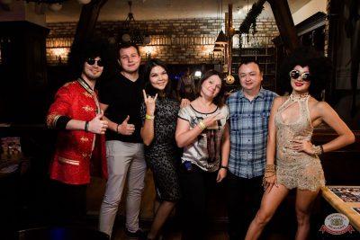 «Танцуй в стиле Диско» от «Авторадио», 24 августа 2019 - Ресторан «Максимилианс» Уфа - 32