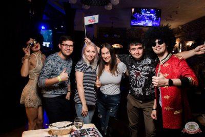 «Танцуй в стиле Диско» от «Авторадио», 24 августа 2019 - Ресторан «Максимилианс» Уфа - 33