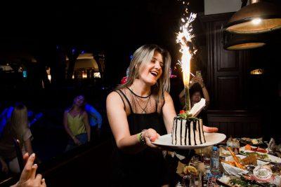 «Танцуй в стиле Диско» от «Авторадио», 24 августа 2019 - Ресторан «Максимилианс» Уфа - 35
