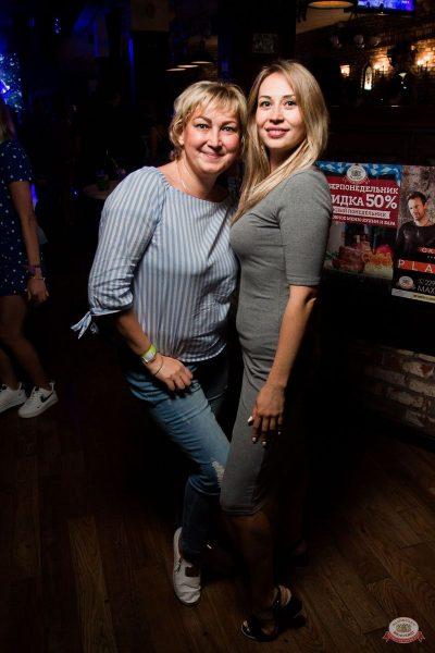 «Танцуй в стиле Диско» от «Авторадио», 24 августа 2019 - Ресторан «Максимилианс» Уфа - 36