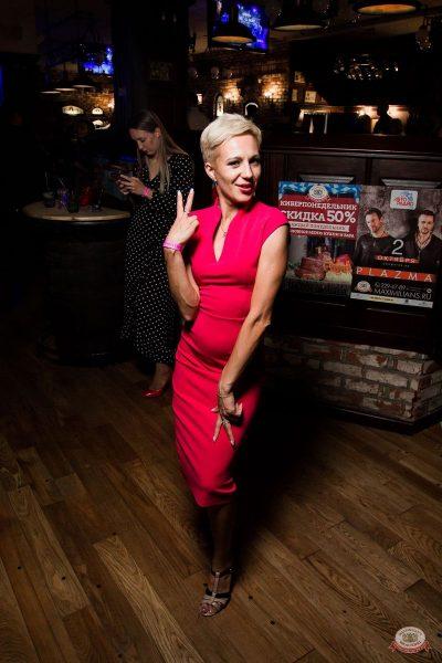 «Танцуй в стиле Диско» от «Авторадио», 24 августа 2019 - Ресторан «Максимилианс» Уфа - 38
