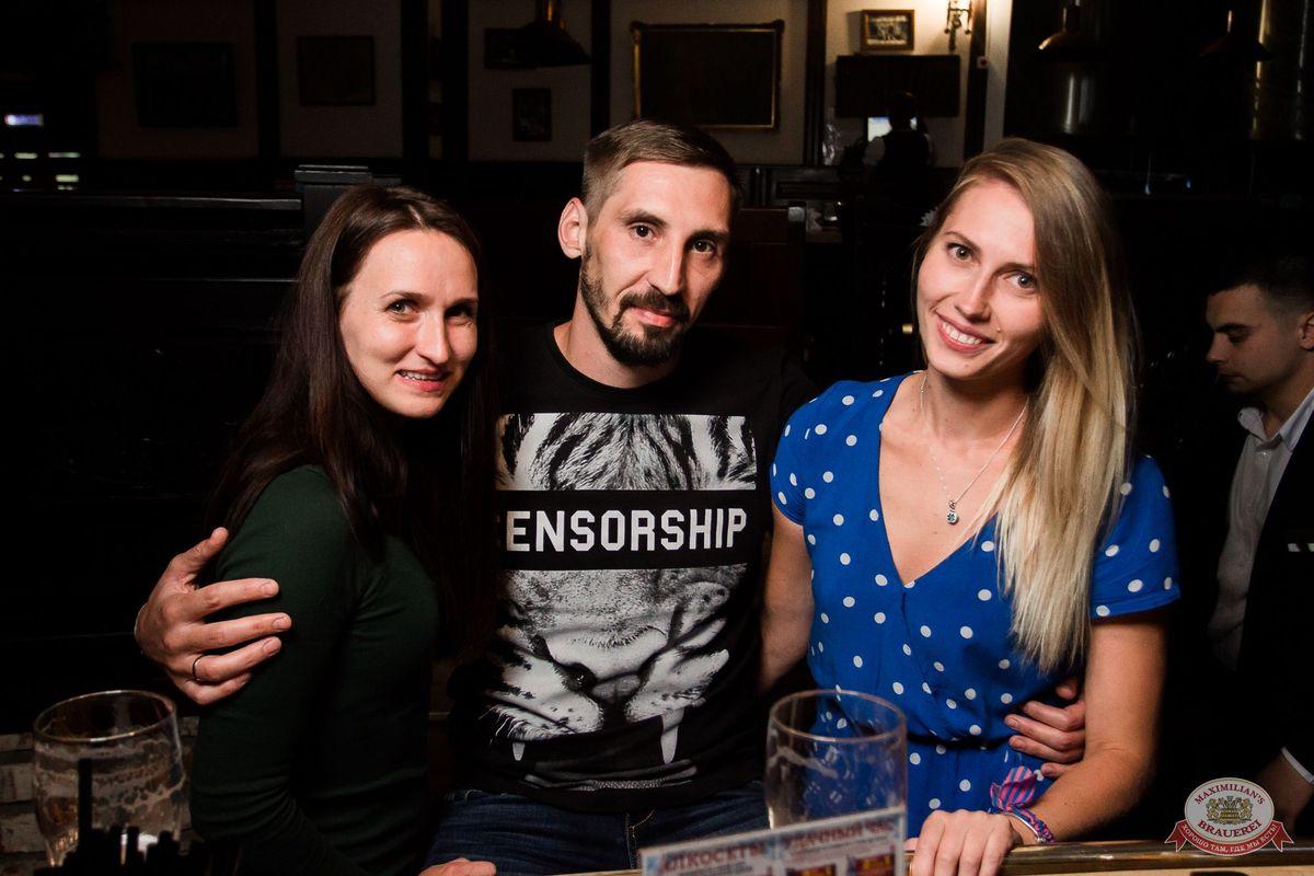 «Танцуй в стиле Диско» от «Авторадио», 24 августа 2019 - Ресторан «Максимилианс» Уфа - 39