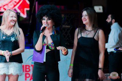«Танцуй в стиле Диско» от «Авторадио», 24 августа 2019 - Ресторан «Максимилианс» Уфа - 4