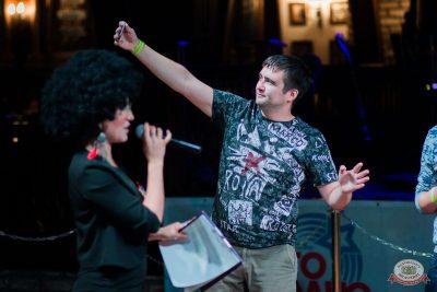 «Танцуй в стиле Диско» от «Авторадио», 24 августа 2019 - Ресторан «Максимилианс» Уфа - 5