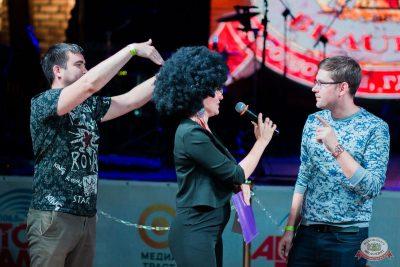 «Танцуй в стиле Диско» от «Авторадио», 24 августа 2019 - Ресторан «Максимилианс» Уфа - 6