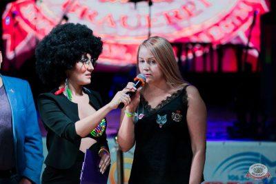 «Танцуй в стиле Диско» от «Авторадио», 24 августа 2019 - Ресторан «Максимилианс» Уфа - 7