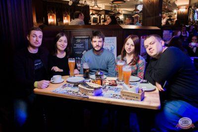 Стендап: Чебатков, Щербаков, Усович, 29 августа 2019 - Ресторан «Максимилианс» Уфа - 18