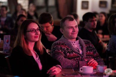 Стендап: Чебатков, Щербаков, Усович, 29 августа 2019 - Ресторан «Максимилианс» Уфа - 29