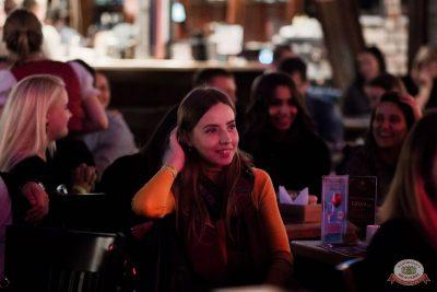 Стендап: Чебатков, Щербаков, Усович, 29 августа 2019 - Ресторан «Максимилианс» Уфа - 30