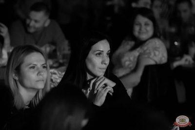 Стендап: Чебатков, Щербаков, Усович, 29 августа 2019 - Ресторан «Максимилианс» Уфа - 35